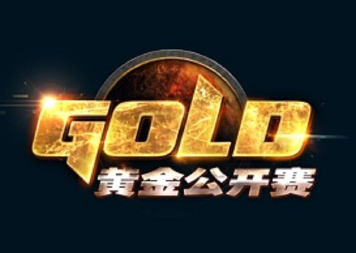 15414-hearthstone-chinese-gold-series-20