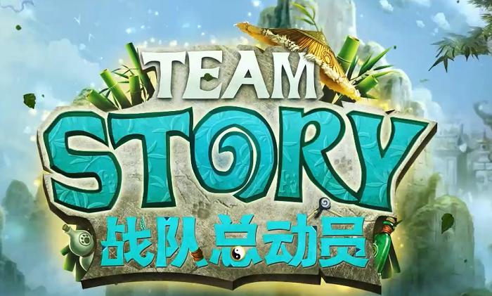 20505-hearthstone-team-story-china-2-fir