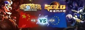 Hearthstone: China vs Europe 3 Launched With Movie Style Commercial