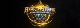 Japan Spring Preliminary Results