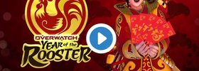 Chinese New Year Event Coming Jan 24th