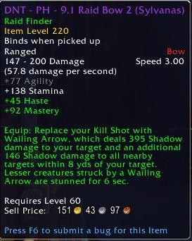 unique bow.JPG