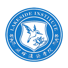 lakesideinstitute